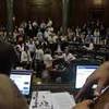 Legislatura de la Ciudad: Ampliación Presupuestaria