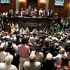 Sesión en la Legislatura de la Ciudad