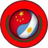 Se inicia una nueva etapa de ayuda social entre Argentina y China