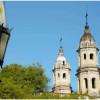 XXVIII Jornada de Cultura y Turismo