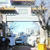 Obras para cambiarle la cara al Barrio Chino