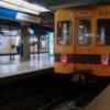 La estación Retiro de la Line C permanecerá cerrada durante todo el mes de Enero