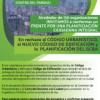 Invitamos  a Autoconvocarnos para conformar un Frente Contra el Nuevo Código Urbanístico y la Actual Planificación del GCABA por una Planificación Ciudadana Integral
