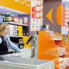 Multan a Cadena de Supermercados por obligar a realizar consumos para tomar el pago de servicios públicos